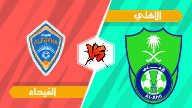 Al-Ahli-vs-Al-Feiha