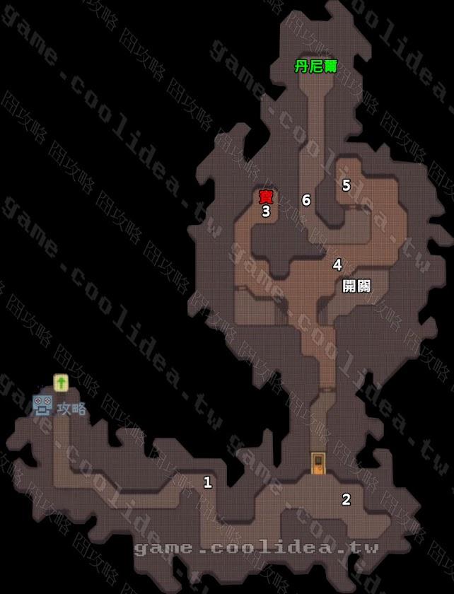 風來之國 Eastward 地底洞穴攻略重點地圖