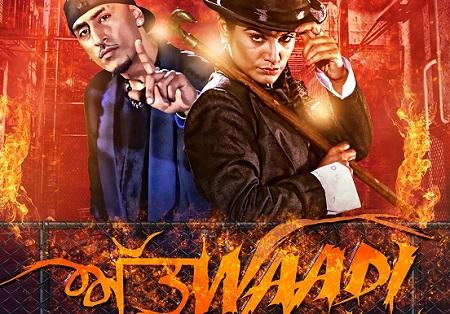 Attwaadi Kaur B New Punjabi Songs 2016 Dr Zeus Feat Jazzy B Latest Music Video