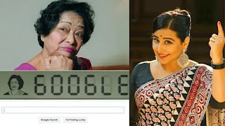 shakuntala devi had a google doodle dedicated to her