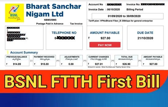 BSNL Bharat Fiber (FTTH) First Month Bill Calculation? Installation Charges, Security Deposit, Monthly Charges, One time Charges, Recurring Charges