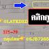 เลขเด็ด 3ตัวตรงๆ หวยคำวนสูตรเลขล็อคฟันธงโดยอ.นิรนาม งวดวันที่16/11/62