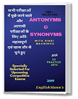 300+ Most Important ANTONYMS & SYNONYMS: Specially Selected For All Upcoming Competitive Exams (EnglishMann's Book 1)