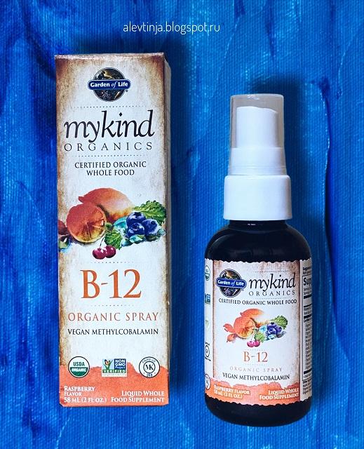 Garden of Life, MyKind Organics, органический спрей с витамином B12, со вкусом малины, 58 мл (2 жидк. унции)