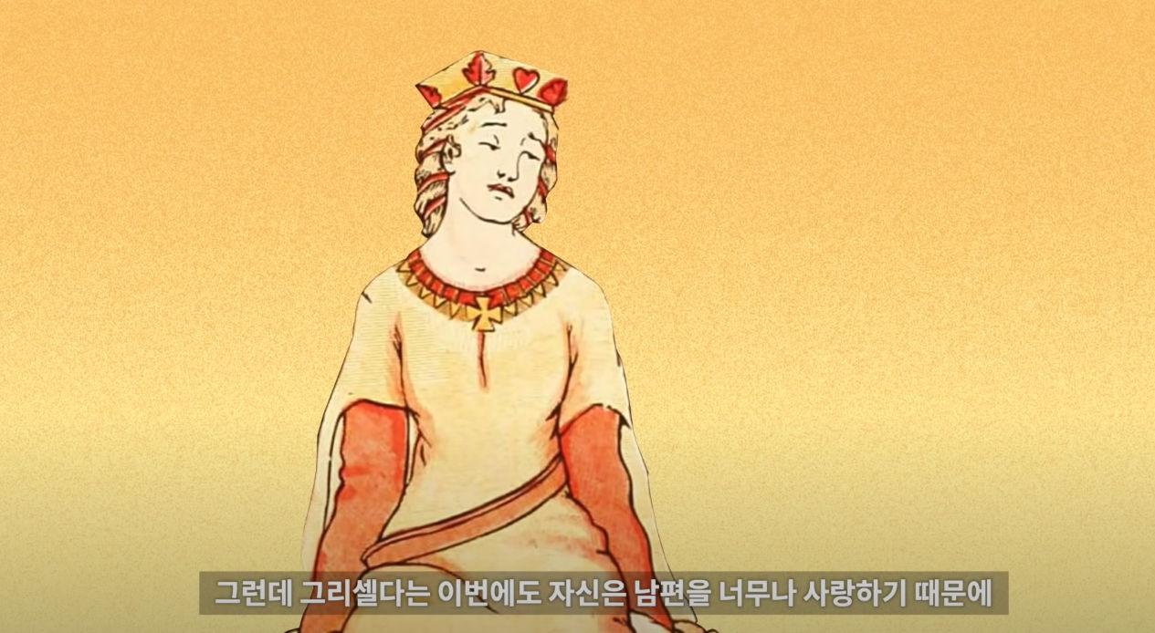 중세시대 행복동화 - 꾸르