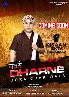 Dharne by Gora Chak Wala song listen online free - DjPunjab