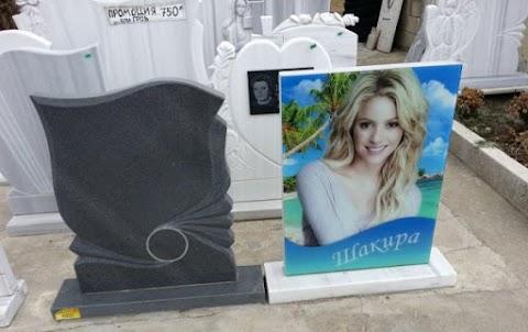 shakira testimonial di tombe in bulgaria