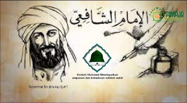 Menulis Sholawat Dapat Anugerah Agung, Imam Syafi'i RA Di Ampuni dan Peroleh Kemulyaan Setelah Wafat