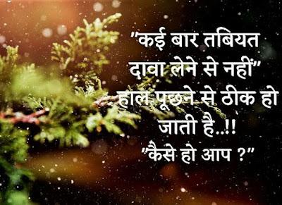 Good Morning Status in Hindi, Good Morning Status in Hindi