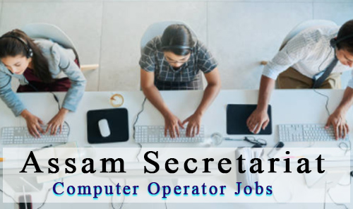 www.recruitmentaim.in sad assam computer operator recruitment 2017
