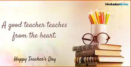 Teachers Day Best Hindi Quotes