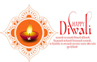 Happy-Diwali-greeting-message-in-Marathi-2018