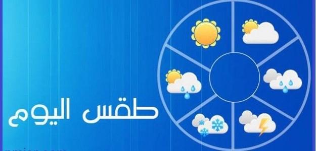 حالة الطقس اليوم السبت 7-5-2016 علي محافظات ومدن جمهورية مصر العربية