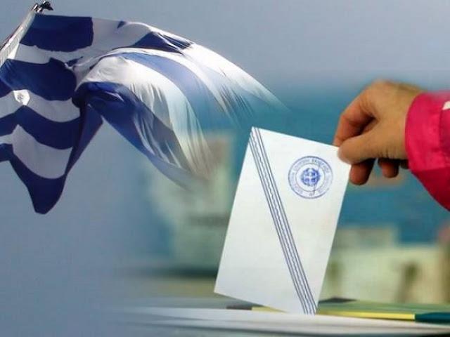 Έλληνες εξωτερικού: κ. Τσίπρα ήταν στο χέρι σας το δικαίωμα ψήφου - Δεν το πράξατε