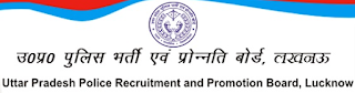 UP Police Sub Inspector SI Online Form (Last Date Extended) 2021 - Total 9534 Post