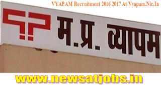 mp-vyapam-recruitment-2016
