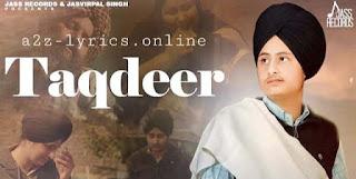 तक़दीर Taqdeer Lyrics in Hindi - Yuvraj Kahlon