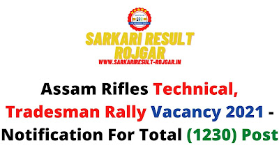 Assam Rifles Technical, Tradesman Rally Vacancy 2021 - Notification For Total (1230) Post
