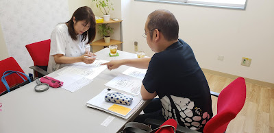 2019-07-25 ご来社相談のお客様:I様