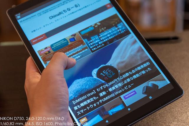 【VUCATIMES N20】1万円台でもフルHDに快適動作のUNISOC SC9863のAndroid 10タブレットを楽しむ。動画も電子書籍にもオススメなVUCATIMES N20レビュー