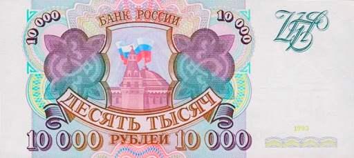 Вложить 10000 рублей и заработать инвестируя, возможно ли это сегодня?