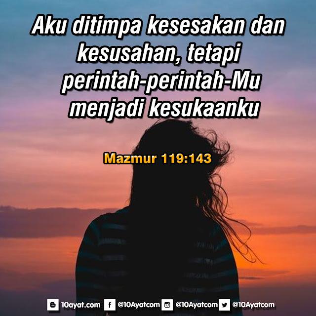 Mazmur 119:143