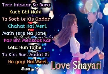Love Shayari, Hindi Love Shayari, Best Love Shayari 2021, Love Shayari Image, Love Shayari In Hindi,True Love Shayari, Love Shayari For Girlfriend,