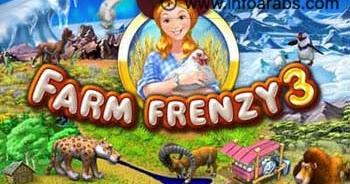 تحميل لعبة farm frenzy 1 كاملة