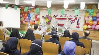 Minggu ini Penganut Syiah di Iran Rayakan Kelahiran Imam Mahdi Mereka