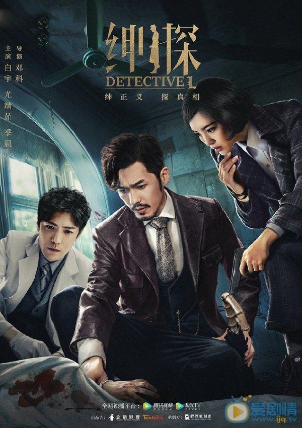 [VIP] Truyện audio trinh thám hot: Chứng Kiến Thần Thám- Tưởng Du Nguyên