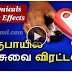 HOW TO MAKE MOSQUITO COIL EASY METHOD | ANDROID SUPERSTARS