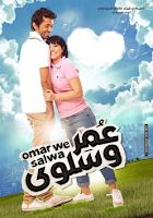 فيلم عمر و سلوي