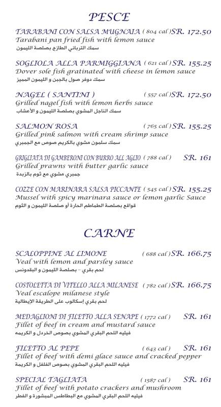 منيو مطعم الجبيانو