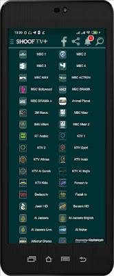 تحميل تطبيق Shoof Tv apk الجديد لمشاهدة جميع قنوات العالم المشفرة مباشرة على أجهزة الأندرويد