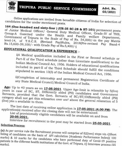 TPSC GDMO Recruitment 2021 online registration form