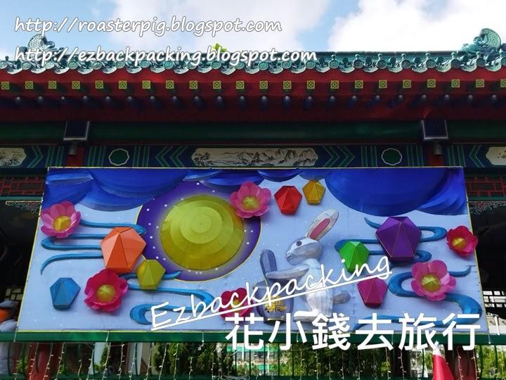 黃大仙花燈廟會2021