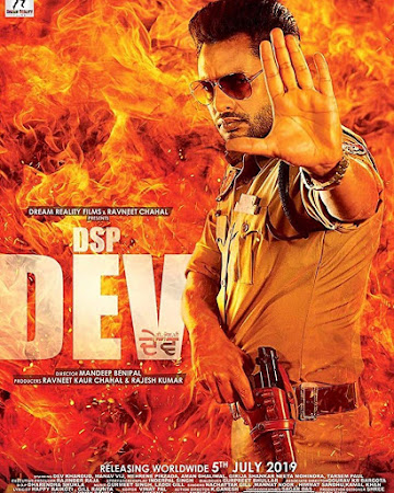 Poster Of Punjabi Movie DSP Dev 2019 Full HD Movie Free Download Watch Online
