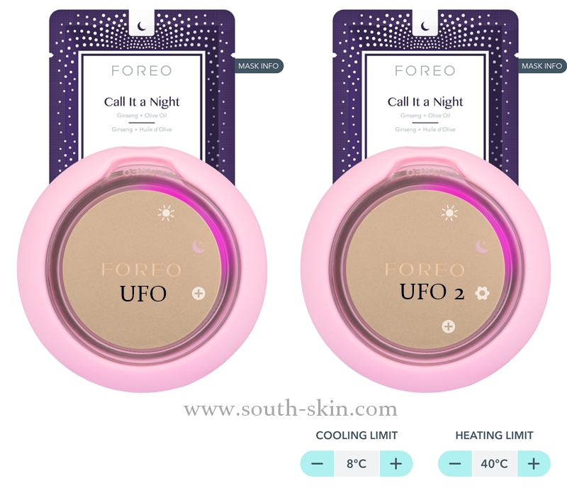 review-perbandingan-foreo-ufo-vs-ufo-2