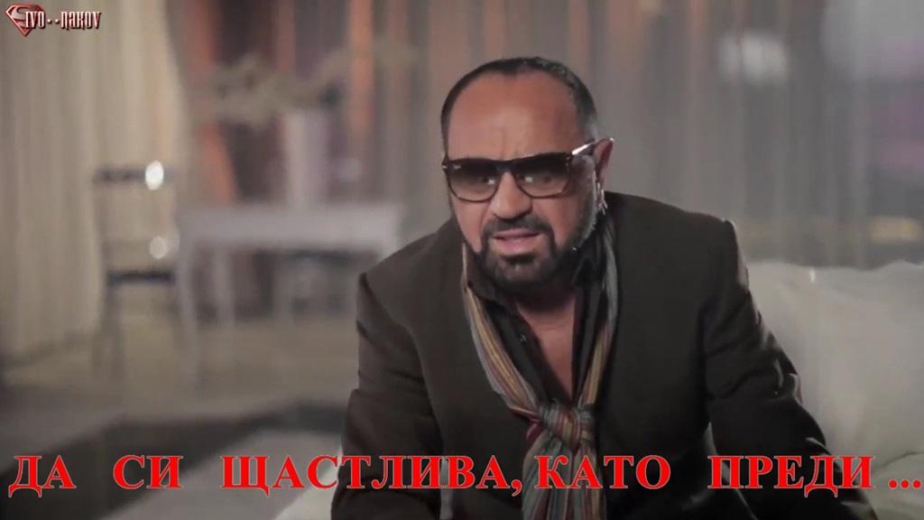 Миле Китич - Дай, Боже (2020)