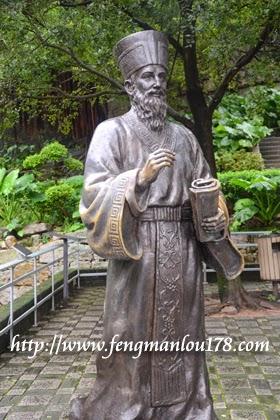 利玛窦铜像