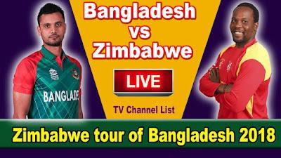 Bangladesh Vs Zimbabwe   3rd ODI   Live Cricket   Gtv Live   Powered by EnamulVlogs.Com