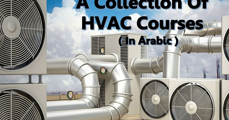 Hvac Courses In Arabic 4 Hvac Courses In Pdf For Free