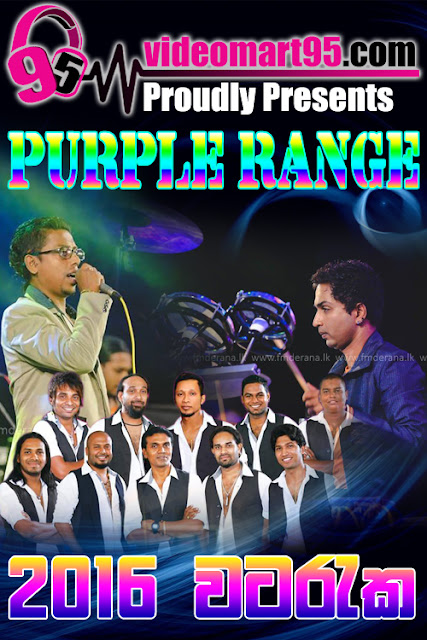 PURPLE RANGE LIVE IN WATAREKA 2016