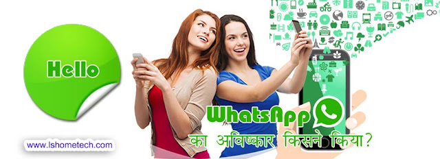 who invented whatsapp?