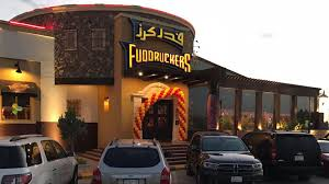 أسعار منيو ورقم وعنوان فروع مطعم فدركرز Fuddruckers menu