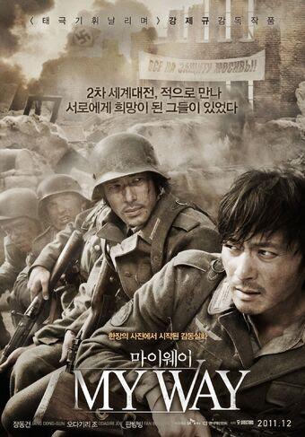 pelicula My Way (Mai wei) (2011)
