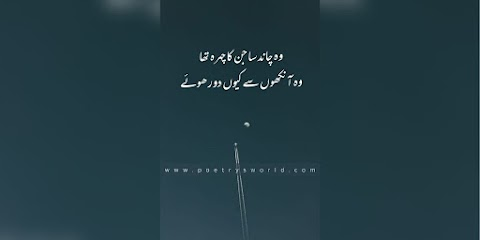 sad poetry and quotes