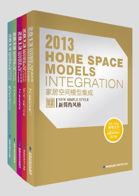 gach bong-20130425034135 Tổng hợp 6DVD- 3DSMAX về Khách sạn và không gian công cộng Model Integration