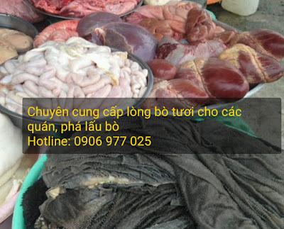 banerbo Chuyên cung cấp lòng bò phá lấu,lòng bò tươi, tổ ong, lá sách, lá mía, trái khế