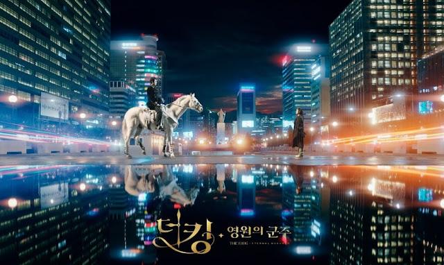 """The King: Eternal Monarch"" Rilis Poster Indah Jelang Penayangan-nya"